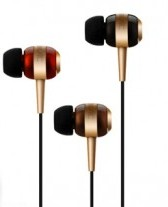 Наушники Havit earplug HV-H95D gold/red